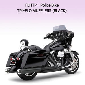 (08-09) TRI-FLO 머플러 (BLACK) 슬립온 할리 코브라 베거스