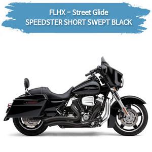 (10-16) BLACK 풀시스템 SPEEDSTER SHORT SWEPT 할리 머플러 코브라 베거스 스트리트 글라이드