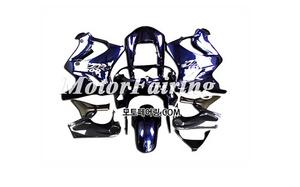 가와사키 zzr1200 02-05 280 오토바이 사제카울 부품