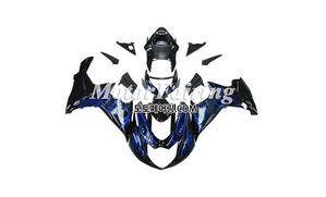 스즈키 GSXR600 R750 알육백 K11 2011-2012 445 오토바이 사제카울 부품