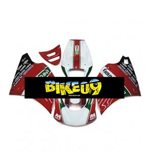 두카티996, 두카티748, 두카티916, 두카티998 Monoposto(96-02)-Gloss Red Green Ducati 사제카울