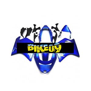 혼다 CBR1100XX(97-07)-Blue Honda 사제카울