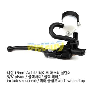 """니신 16mm Axial 브레이크 마스터 실린더 5/8"""" piston/ 블랙바디/ 블랙 레바/ includes reservoir/ 미러 클램프 and switch stop MCB58BB"""