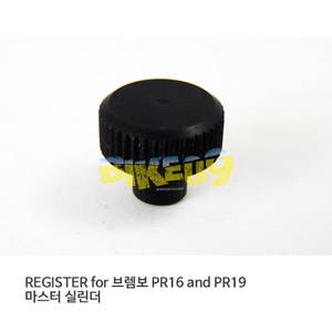 REGISTER for 브렘보 PR16 and PR19 마스터 실린더 10510710