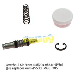 Overhaul Kit Front 브레이크 마스터 실린더 혼다 replaces oem 45530-MG3-305 MSB-136