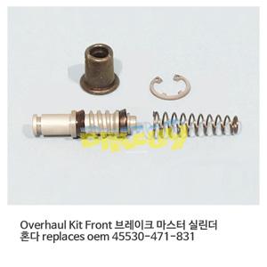 Overhaul Kit Front 브레이크 마스터 실린더 혼다 replaces oem 45530-471-831 MSB-101