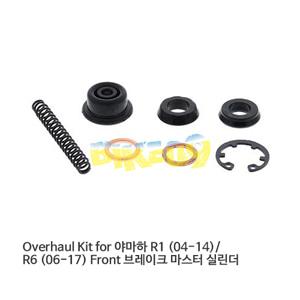 Overhaul Kit for 야마하 R1 (04-14)/ R6 (06-17) Front 브레이크 마스터 실린더 18-1060