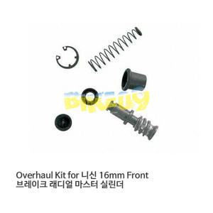 Overhaul Kit for 니신 19mm Front 브레이크 래디얼 마스터 실린더 MCBK19N