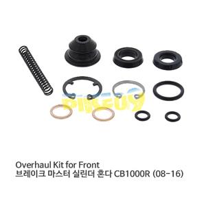 Overhaul Kit for Front 브레이크 마스터 실린더 혼다 CB1000R (08-16) 18-1068