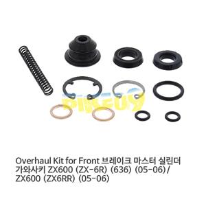 Overhaul Kit for Front 브레이크 마스터 실린더 가와사키 ZX600 (ZX-6R) (636) (05-06)/ ZX600 (ZX6RR) (05-06) 18-1068