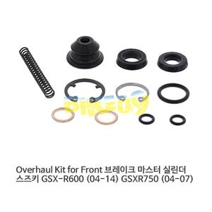 Overhaul Kit for Front 브레이크 마스터 실린더 스즈키 GSX-R600 (04-14) GSXR750 (04-07) 18-1068