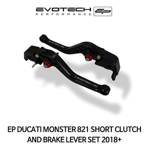 두카티 몬스터821 SHORT CLUTCH AND BRAKE LEVER SET 2018+ 에보텍