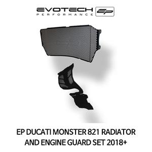 두카티 몬스터821 RADIATOR AND ENGINE GUARD SET 에보텍