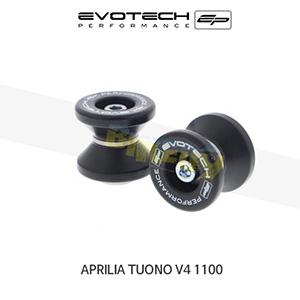 에보텍 APRILIA 아프릴리아 투오노 V4 1100 EP M6 PADDOCK STAND BOBBINS 2011-2014