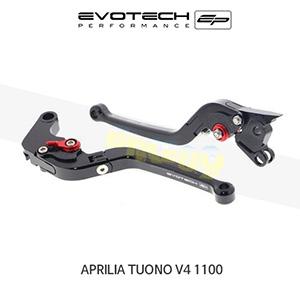 에보텍 APRILIA 아프릴리아 투오노 V4 1100 EP FOLDING CLUTCH AND BRAKE LEVER SET 2011-2014