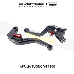 에보텍 APRILIA 아프릴리아 투오노 V4 1100 EP SHORT CLUTCH AND BRAKE LEVER SET 2011-2014