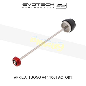 에보텍 APRILIA 아프릴리아 투오노 V4 1100 Factory EP REAR SPINDLE BOBBINS 2015+