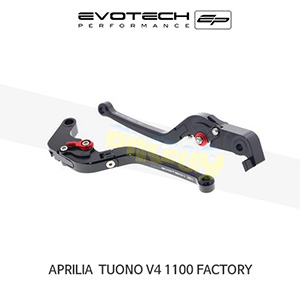 에보텍 APRILIA 아프릴리아 투오노 V4 1100 Factory EP FOLDING CLUTCH AND BRAKE LEVER SET 2017+