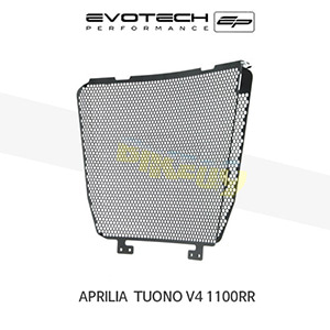 에보텍 APRILIA 아프릴리아 투오노 V4 1100RR EP RADIATOR GUARD 2015+