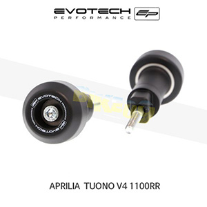 에보텍 APRILIA 아프릴리아 투오노 V4 1100RR EP CRASH PROTECTION BOBBINS 2015+