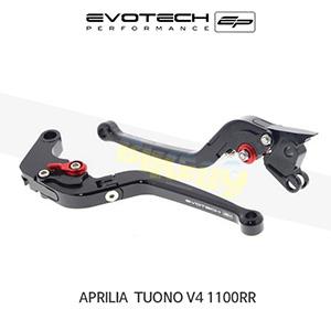 에보텍 APRILIA 아프릴리아 투오노 V4 1100RR EP FOLDING CLUTCH AND BRAKE LEVER SET 2015-2016