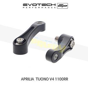 에보텍 APRILIA 아프릴리아 투오노 V4 1100RR EP MIRROR EXTENSIONS 2015+