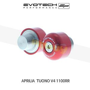 에보텍 APRILIA 아프릴리아 투오노 V4 1100RR EP BAR END WEIGHTS 2015+ (RED)