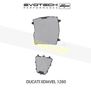 에보텍 DUCATI 두카티 X디아벨1260 라지에다&오일쿨러가드세트 2016+