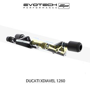 에보텍 DUCATI 두카티 X디아벨1260 프레임슬라이더 2016+