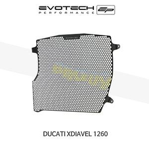 에보텍 DUCATI 두카티 X디아벨1260 라지에다가드 2016+