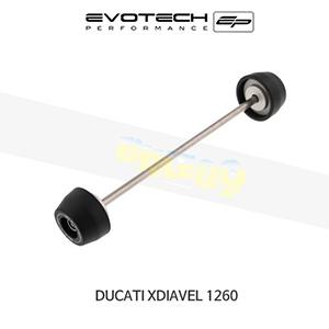 에보텍 DUCATI 두카티 X디아벨1260 프론트휠포크슬라이더 2016+