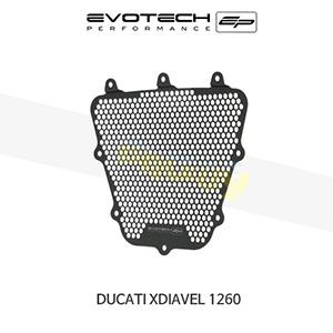 에보텍 DUCATI 두카티 X디아벨1260 오일쿨러가드 2016+