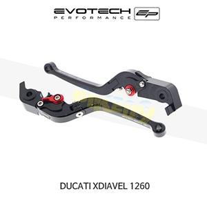 에보텍 DUCATI 두카티 X디아벨1260 접이식클러치브레이크레버세트 2016+
