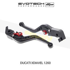 에보텍 DUCATI 두카티 X디아벨1260 숏클러치브레이크레버세트 2016+