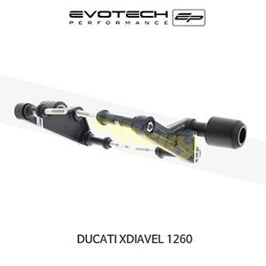 에보텍 DUCATI 두카티 X디아벨1260 프레임슬라이더 2016+(BLACK)
