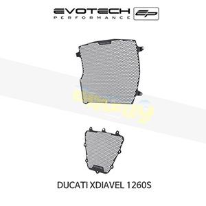 에보텍 DUCATI 두카티 X디아벨1260S 라지에다&오일쿨러가드세트 2016+
