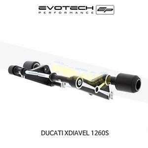 에보텍 DUCATI 두카티 X디아벨1260S 프레임슬라이더 2016+