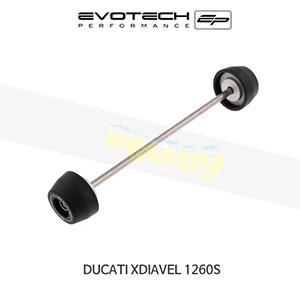 에보텍 DUCATI 두카티 X디아벨1260S 프론트휠포크슬라이더 2016+