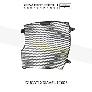 에보텍 DUCATI 두카티 X디아벨1260S 라지에다가드 2016+