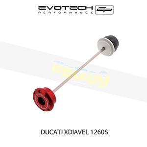 에보텍 DUCATI 두카티 X디아벨1260S 리어휠스윙암슬라이더 2016+