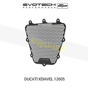에보텍 DUCATI 두카티 X디아벨1260S 오일쿨러가드 2016+
