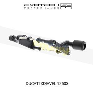 에보텍 DUCATI 두카티 X디아벨1260S 프레임슬라이더 2016+(BLACK)