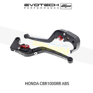 에보텍 HONDA 혼다 CBR1000RR ABS 접이식클러치브레이크레버세트 2008-2016