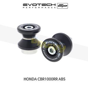 에보텍 HONDA 혼다 CBR1000RR ABS 스윙암후크볼트슬라이더 2008-2016