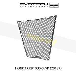 에보텍 HONDA 혼다 CBR1000RR SP 라지에다가드 2017+