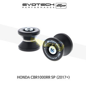 에보텍 HONDA 혼다 CBR1000RR SP 스윙암후크볼트슬라이더 2017+