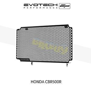 에보텍 HONDA 혼다 CBR500R 라지에다가드 2016+