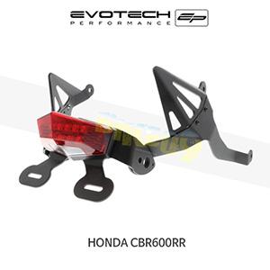 에보텍 HONDA 혼다 CBR600RR 번호판휀다리스키트 2007-2012 (RED REAR LIGHT)