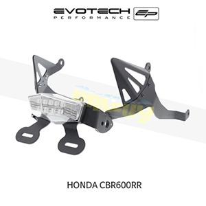에보텍 HONDA 혼다 CBR600RR 번호판휀다리스키트 2007-2012 (리어라이트클리어)