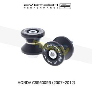 에보텍 HONDA 혼다 CBR600RR 스윙암후크볼트슬라이더 2007-2012